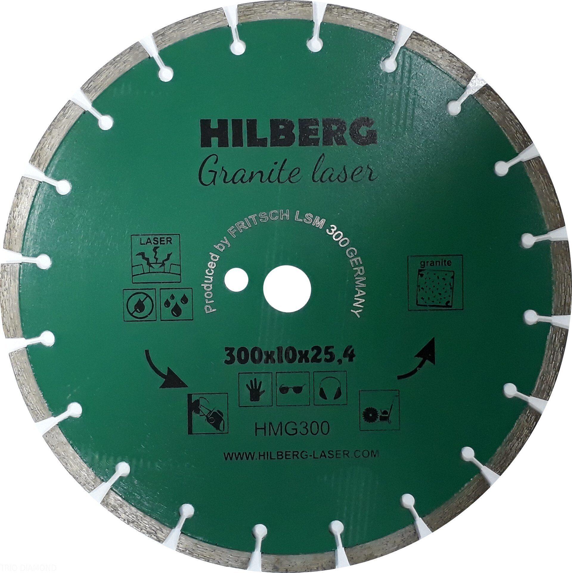 Диск алмазный 300*25,4/12 Hilberg Granite