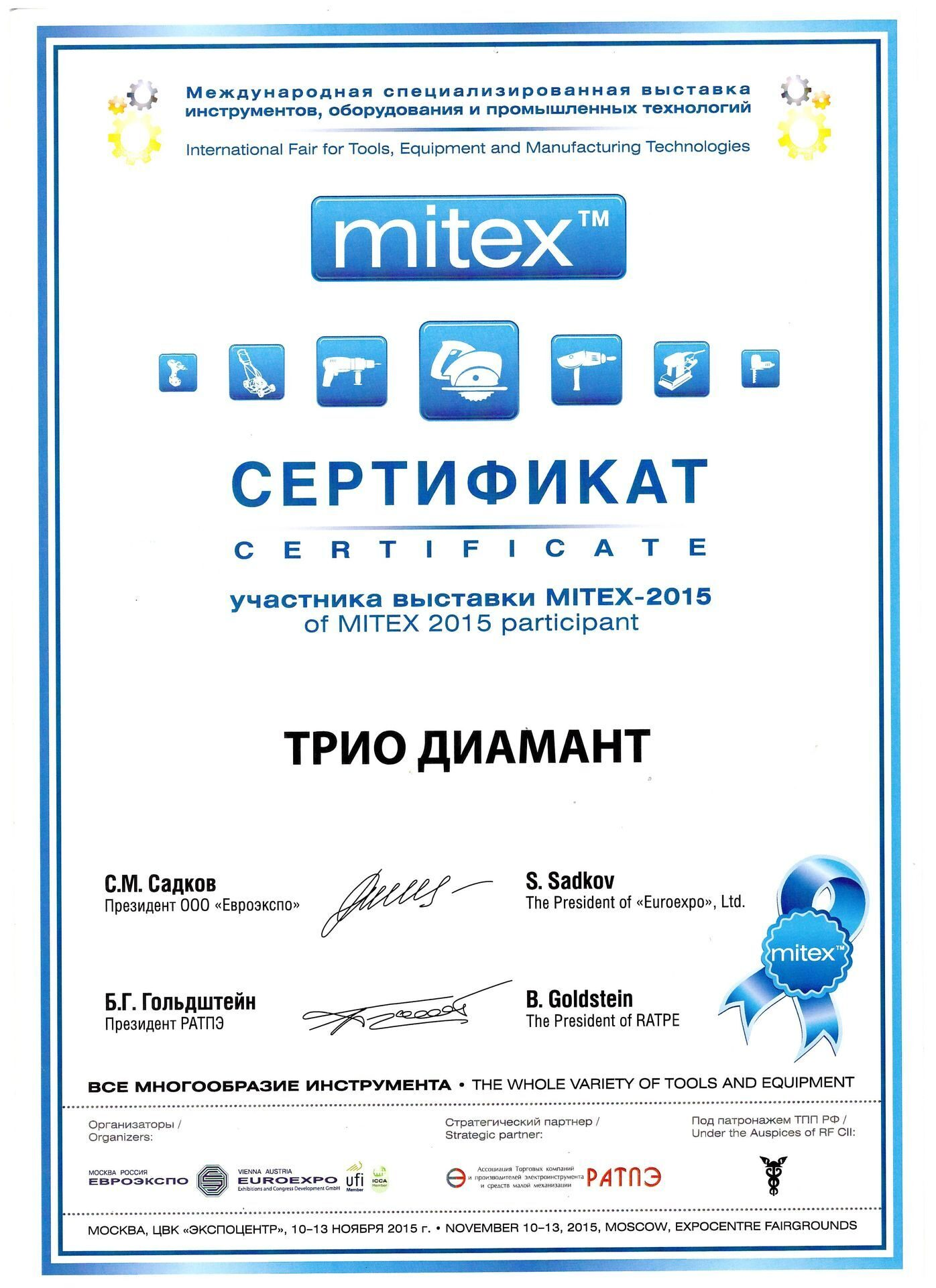 Trio Diamond Mitex 15