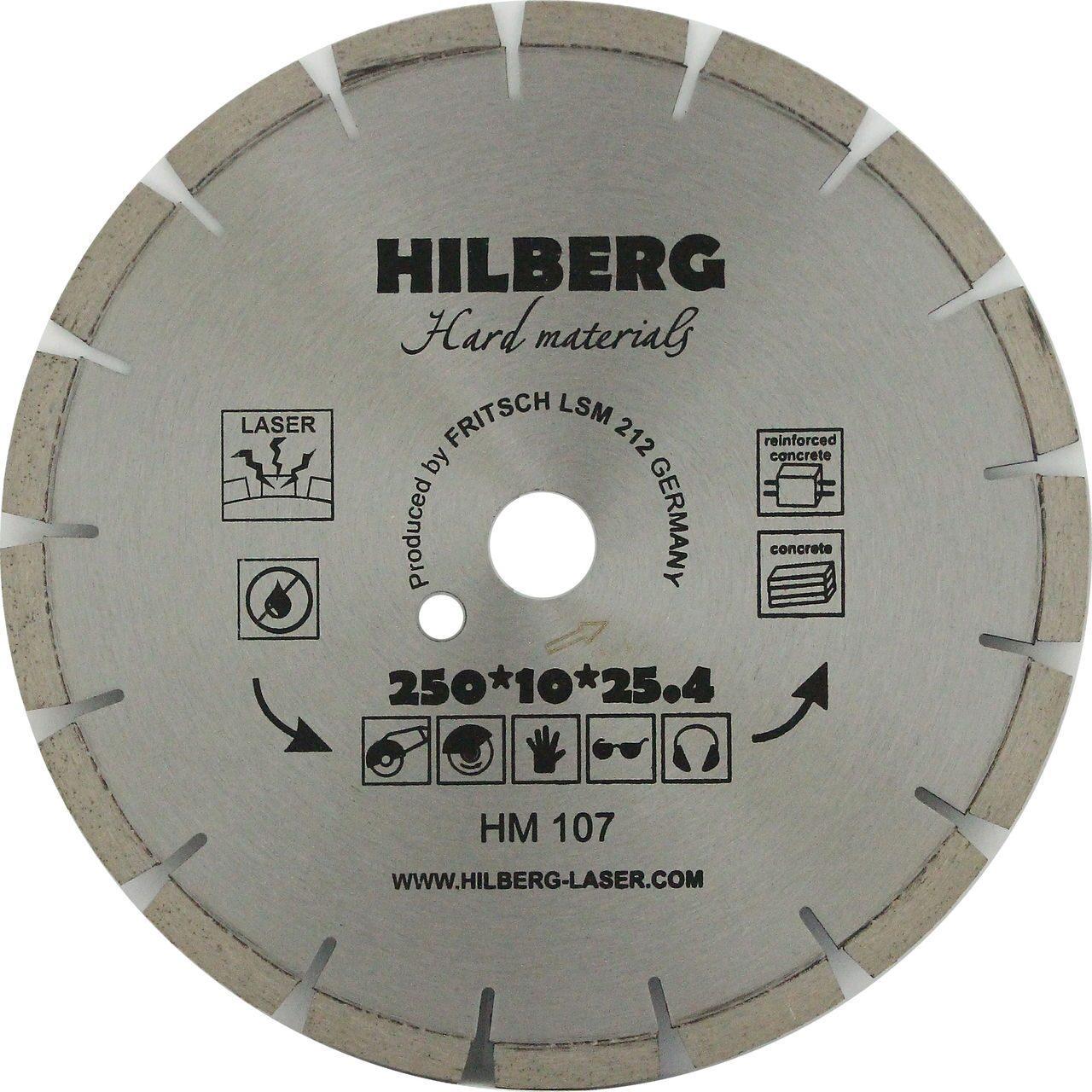 Диск алмазный 250 Hilberg Hard Materials