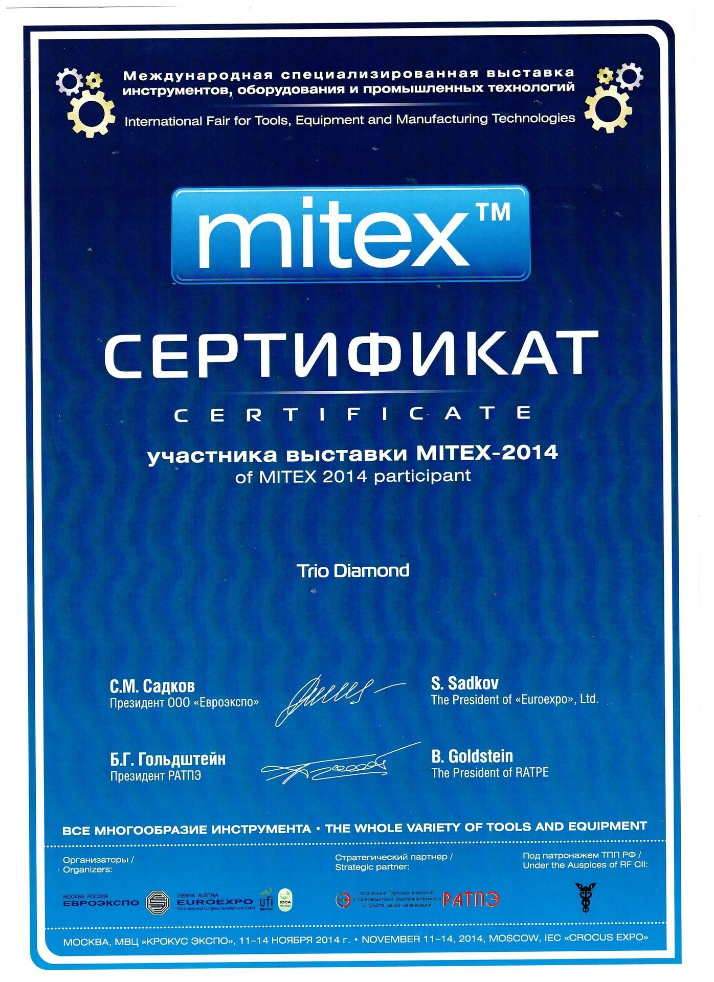 Trio Diamond Mitex 14