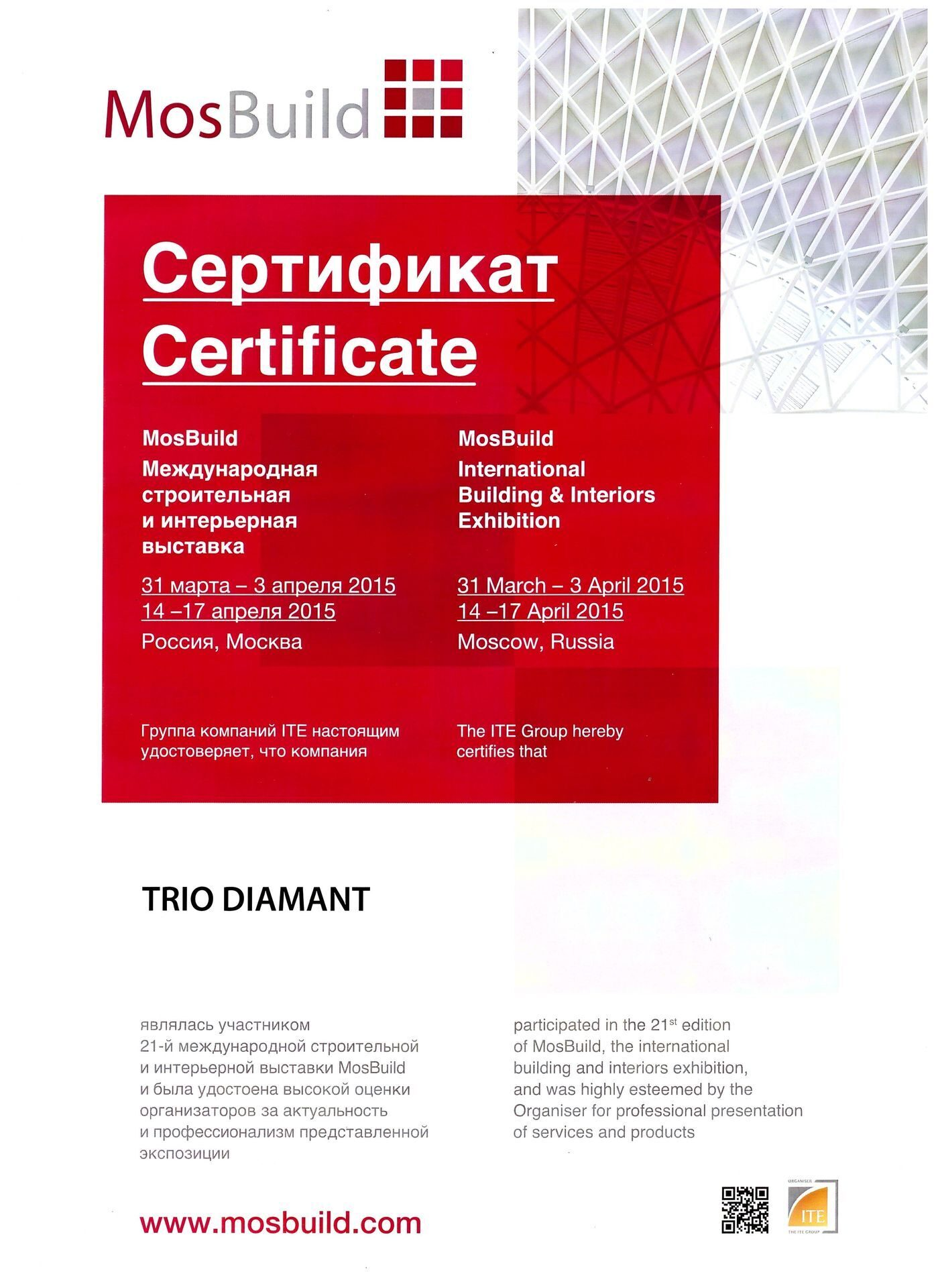 Trio Diamond MosBuild 15